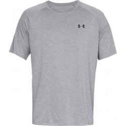 Under Armour UA SPORTSTYLE LC SS GRY 1326799 036